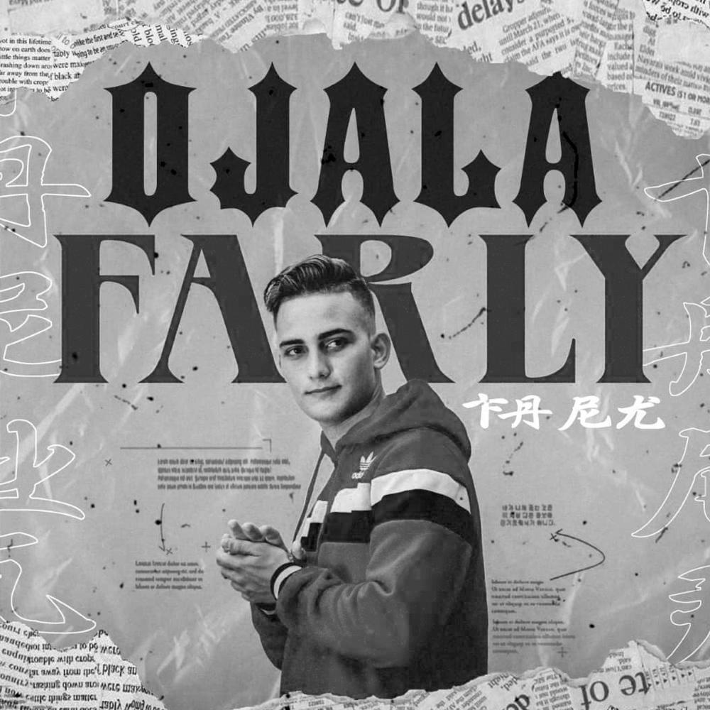 El Farly - Ojalá